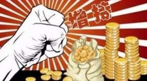 万润科技控股股东增持股份,达到公司总股本1乳山.00%乳山